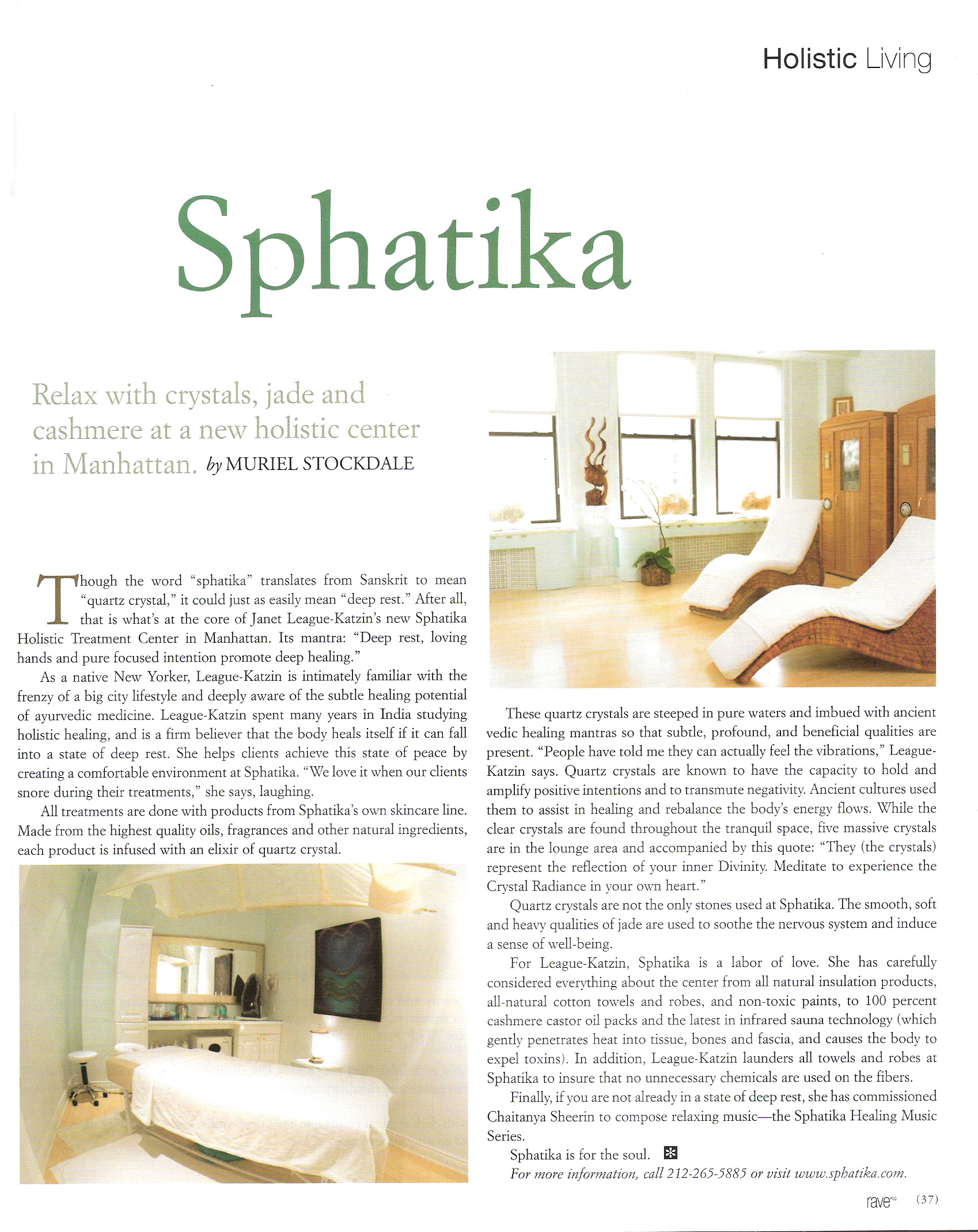 article_sphatika